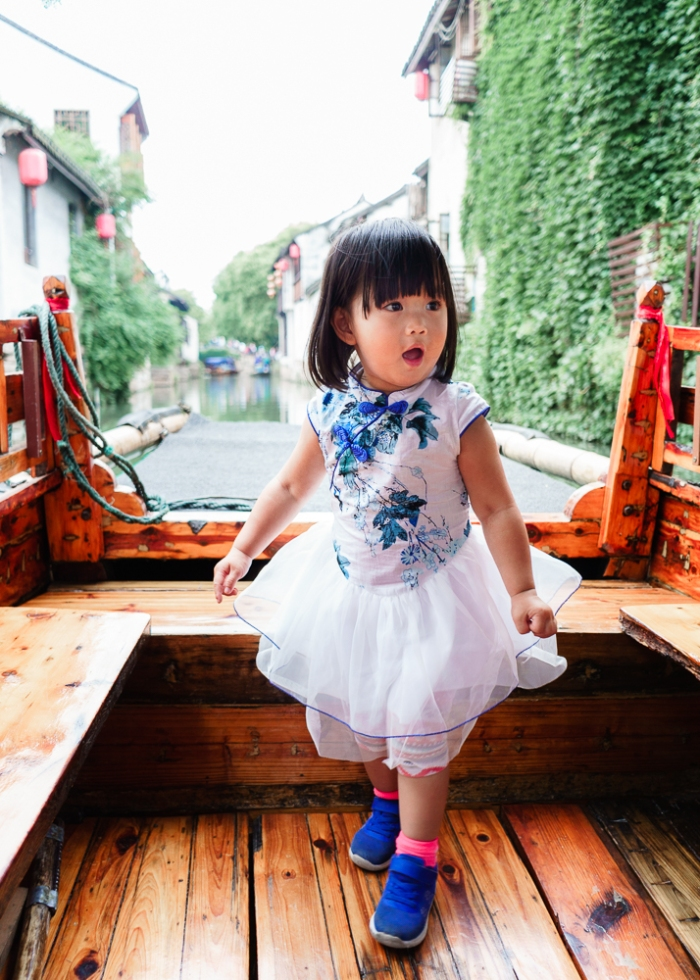 china_small-02311